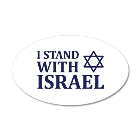 I Stand with Israel 20x12 Oval Wall Decal