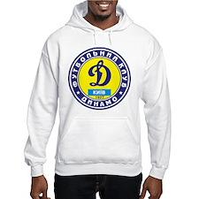 Dynamo Kyiv Hoodie Sweatshirt
