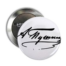 "Pushkin 2.25"" Button (10 pack)"