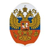 Rossia Oval Ornament