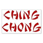 Ching Chong Rectangle Sticker