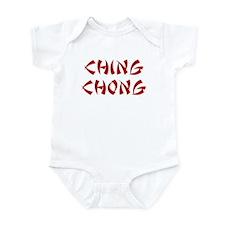 Ching Chong Infant Bodysuit