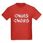 Ching Chong Kids Dark T-Shirt