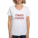 Ching Chong Women's V-Neck T-Shirt