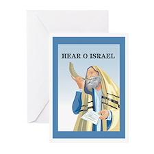Jewish New Year Greeting Cards (pk Of 10)