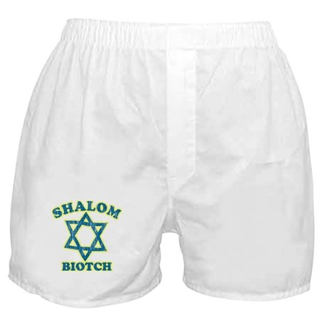 Shalom Biotch Boxer Shorts