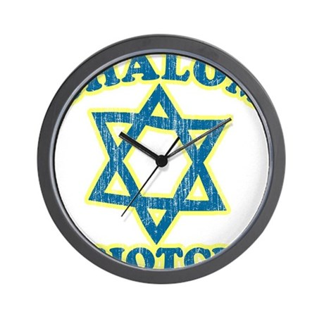 Shalom Biotch Wall Clock
