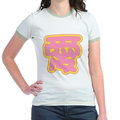 Love Jr. Ringer T-Shirt (Pink)