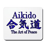 Aikido :: The Art of Peace Mousepad