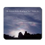 Heavens Declare the Glory of God Mousepad