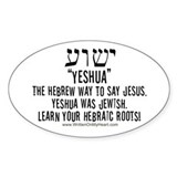 """Yeshua - Jesus' Hebrew Name"" Oval Decal"