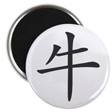 "Chinese Ox - 2.25"" Magnet (10 pack)"