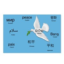 Peace Jewish New Year Postcards (Package of 8)