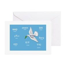 Peace Jewish New Year Greeting Cards (pk Of 10)