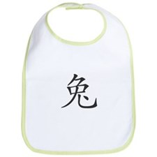 Chinese Rabbit -  Bib