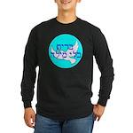 Hebrew 'Brit B'li Milah' Long Sleeve Dark T-Shirt