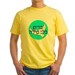 Hebrew 'Brit B'li Milah' Yellow T-Shirt