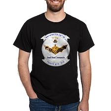 Shayetet 13 T-Shirt