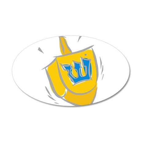 yellow dreidel.png Wall Decal