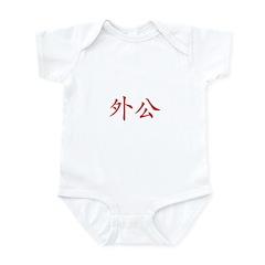 Maternal Grandpa Infant Bodysuit
