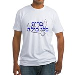 Heb. 'Brit B'li Milah'+dove-only Fitted T-Shirt