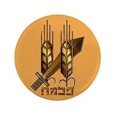 "The Palmach Logo 3.5"" Button"