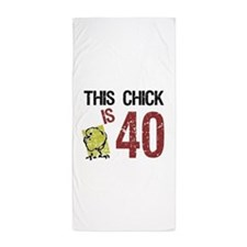 Cute Hilarious ideas Beach Towel