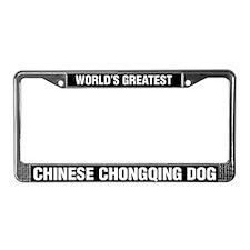 World's Greatest Chinese Chongqing Dog