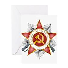 orden_otechestvenaya.png Greeting Card