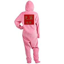 Sempai / kohai Footed Pajamas