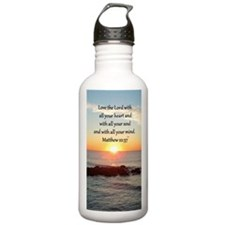 MATTHEW 22:37 Water Bottle