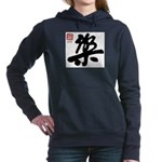 Kanji Joy Women's Hooded Sweatshirt