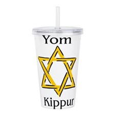 Yom Kippur Acrylic Double-wall Tumbler