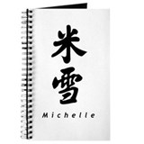 Michelle Journal