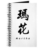 Martha Journal
