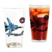 Funny Maverick Drinking Glass