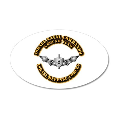 Israel Naval Commando Ground 20x12 Oval Wall Decal