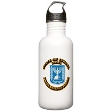 State of Israel Water Bottle