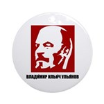 Lenin Ornament (Round)