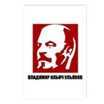 Lenin Postcards (Package of 8)
