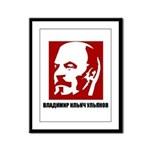 Lenin Framed Panel Print