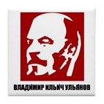 Lenin Tile Coaster