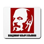 Lenin Mousepad
