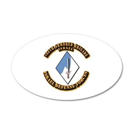 188th Armored Brigade 20x12 Oval Wall Decal