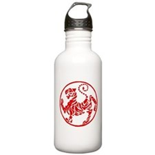 Shotokan Red Tiger Water Bottle