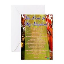 Psalm_23 The Lord Is My Shepherd Greeting Cards