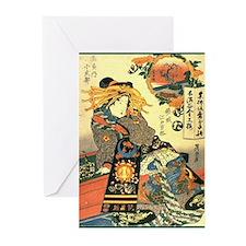 Funny Geisha Greeting Cards (Pk of 20)