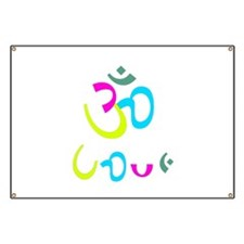 Ohm Love 4 Banner