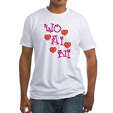 Wo Ai Ni I Love You Cute Shirt