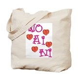 Wo Ai Ni with Hearts Tote Bag